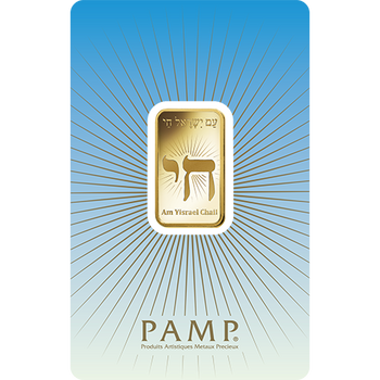 10 GRAM GOLD BAR ISRAEL - PAMP MINT