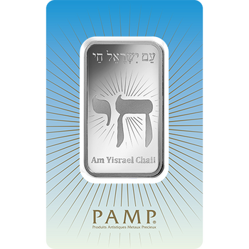 1 OZ SILVER BAR ISRAEL - PAMP MINT