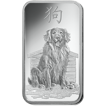 10 GRAM SILVER BAR LUNAR YEAR OF THE DOG - PAMP MINT