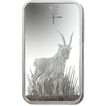 10 GRAM SILVER BAR LUNAR YEAR OF THE GOAT - PAMP MINT