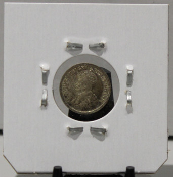 1916 5-CENT SILVER - UNGRADED - AS PICTURED