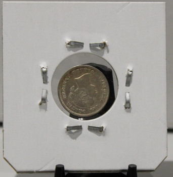 1899 5-CENT SILVER - F2 - UNGRADED - AS PICTURED