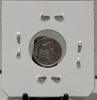1898 5-CENT SILVER - F2 - UNGRADED - AS PICTURED