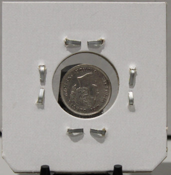 1897 5-CENT SILVER - F2 - NARROW 8 - UNGRADED - AS PICTURED