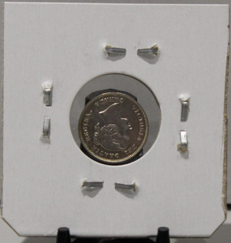 1896 5-CENT SILVER - F2 - UNGRADED - AS PICTURED