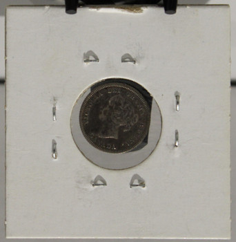 1883 5-CENT SILVER - H - UNGRADED - AS PICTURED