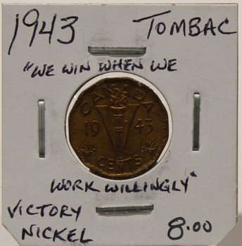 1943 CANADIAN FIVE-CENT - VICTORY NICKEL - TOMBAC - UNGRADED - AS PICTURED