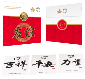 2019 $8 FINE SILVER COIN PANDAS: A GOLDEN GIFT OF FRIENDSHIP