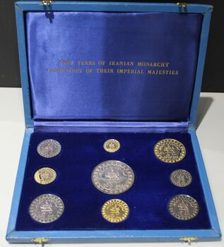 1971 2500th Anniversary of Persian Empire 9-Coin Set
