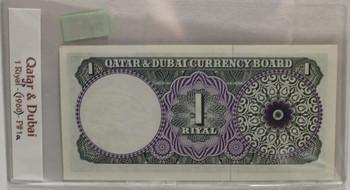 QATAR & DUBAI 1 RIYAL BANKNOTE - NO DATE 1960 - P 1a