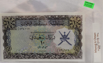 MUSCAT & OMAN 10 RIAL BANKNOTE - NO DATE 1970 - P 6a