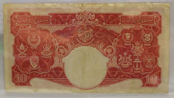 MALAYA 10 DOLLAR BANKNOTE - DATED JULY 1ST 1941