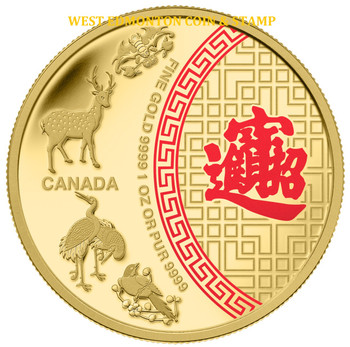 2014 $50 PURE GOLD COIN FIVE BLESSINGS