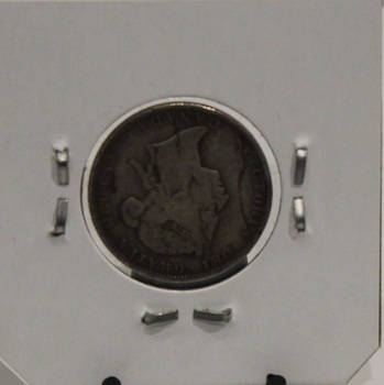 1874 CIRCULATION 25-CENT COIN - H - Q2 - UNGRADED - AS PICTURED