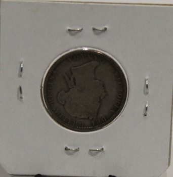 1871 CIRCULATION 25-CENT COIN - Q1 - UNGRADED - AS PICTURED