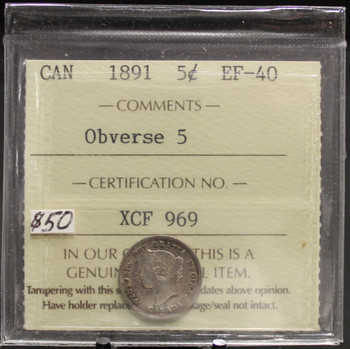 1891 CIRCULATION 5-CENT COIN - OBVERSE 5 - EF-40