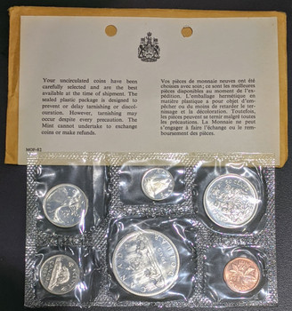 1965 UNCIRCULATED PROOF-LIKE SET
