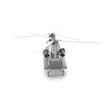 CH-17 CHINOOK HELICOPTER KIT