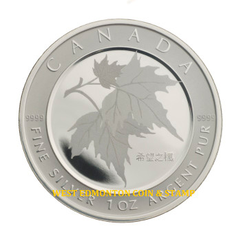 SALE - 2005 $5 FINE SILVER COIN - SILVER MAPLE LEAF OF HOPE