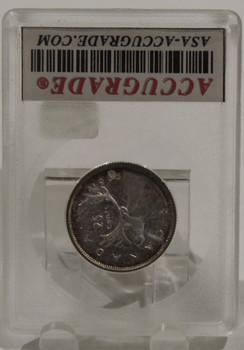1965 CIRCULATION 25 CENT COIN - CAMEO - PL66