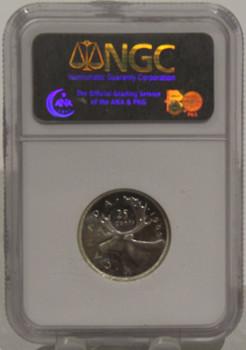 1965 CIRCULATION 25-CENT COIN - PL-65