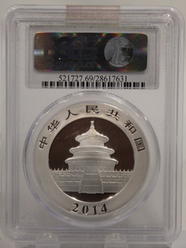 2014 CHINESE PANDA 1oz. SILVER COIN MS-69