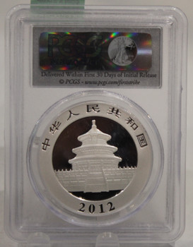 2012 CHINESE PANDA 1oz. SILVER COIN GEM BU