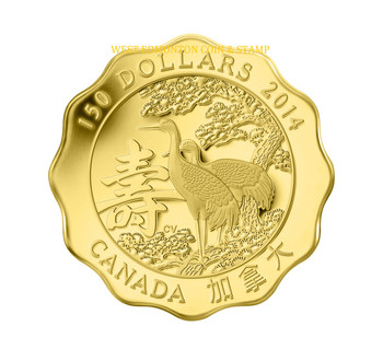 2014 $150 PURE GOLD COIN BLESSINGS OF LONGEVITY