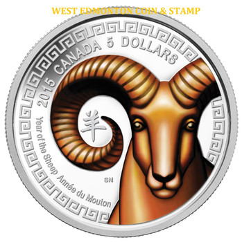2015 $5 FINE SILVER COIN YEAR OF THE SHEEP