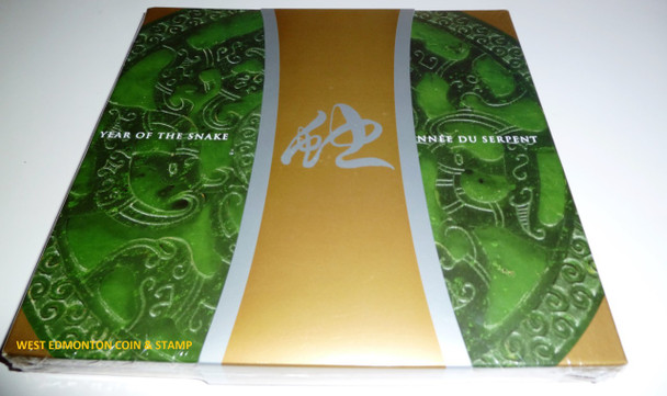 2001 STAMP AND PRECIOUS COIN SET - YEAR OF THE SNAKE