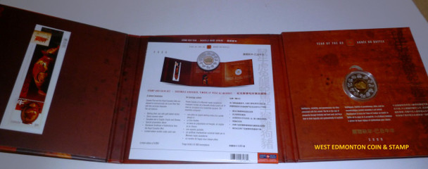 2009 YEAR OF THE OX STAMP & COIN SET