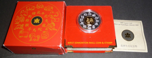 2005 $15 LUNAR SILVER & GOLD COIN - YEAR OF THE ROOSTER