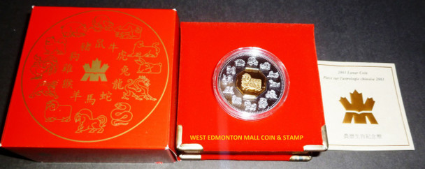 2003 $15 LUNAR SILVER & GOLD COIN - YEAR OF THE SHEEP