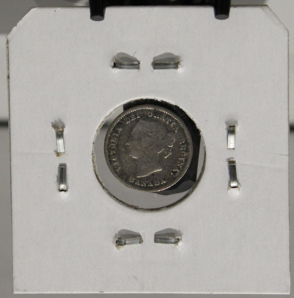 1880 5-CENT SILVER - H- F3 - UNGRADED - AS PICTURED