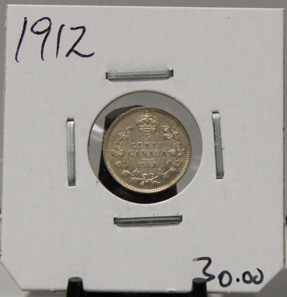 1912 5- CENT SILVER - UNGRADED - AS PICTURED