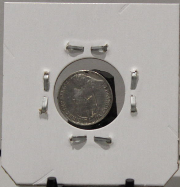 1907 5- CENT SILVER - NARROW DATE - UNGRADED - AS PICTURED