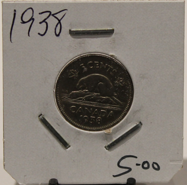 1938 CANADIAN FIVE- CENT - UNGRADED - AS PICTURED