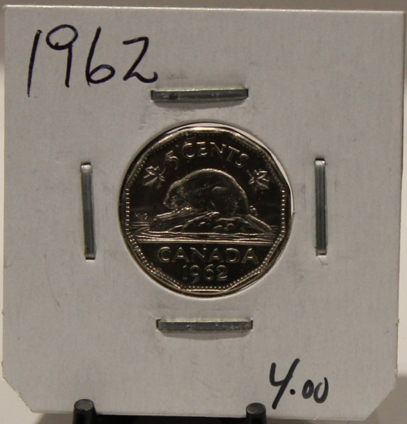 1962 CANADIAN FIVE-CENT - UNGRADED - AS PICTURED