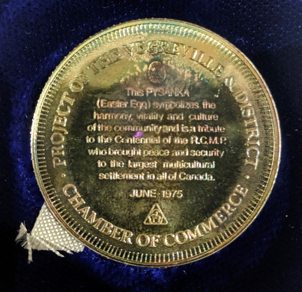 1975 PURE SILVER VEGREVILLE CHAMBER OF COMMERCE COMMEMORATIVE MEDALLION