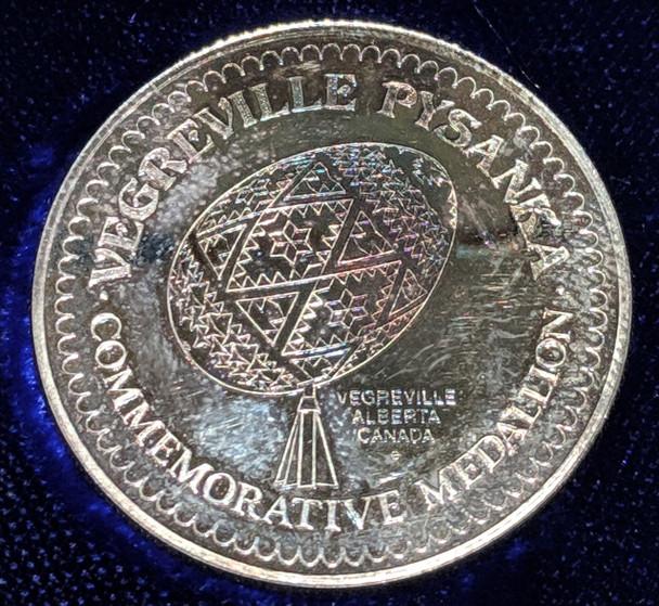 1975 PURE SILVER VEGREVILLE CHAMBER OF COMMERCE COMM. MEDALLION
