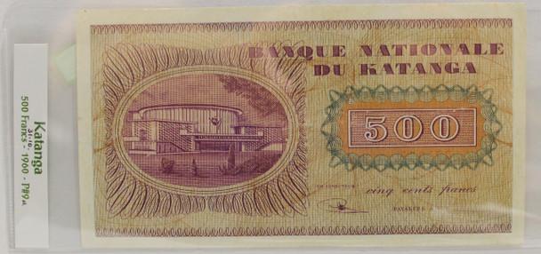 KATANGA 500 FRANC BANKNOTE - DATED OCT 31ST 1960 - P 14