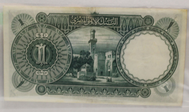 KINGDOM OF EGYPT 1 POUND BANKNOTE - DATED SEPT 8 1939 - P 22b