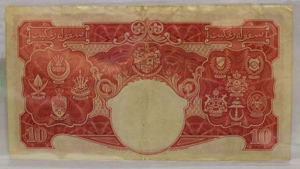 MALAYA 10 DOLLAR BANKNOTE - DATED JULY 1ST 1941