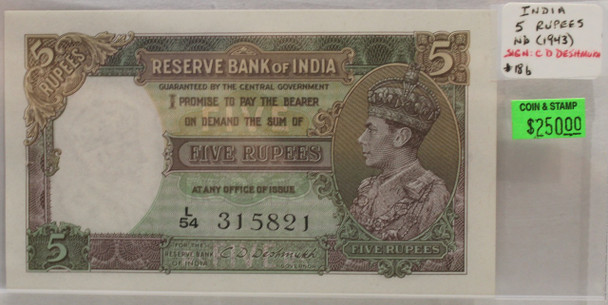 INDIA 5 RUPEE BANKNOTE - NO DATE 1943