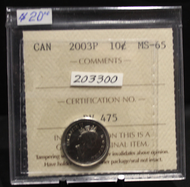 2003P CIRCULATION 10-CENT COIN - MS-65