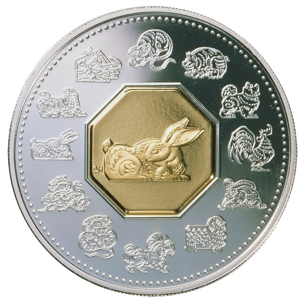 SALE - 1999 $15 LUNAR SILVER & GOLD COIN - YEAR OF THE RABBIT