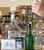 Complete Hard Cider Starter Kit - Premium