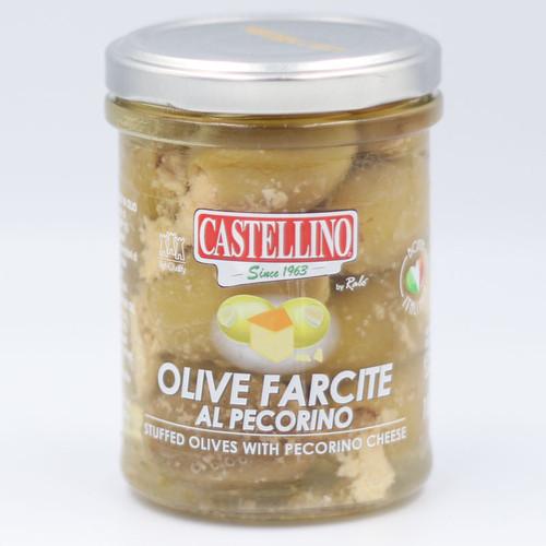Castellino Stuffed Olives with Pecorino Cheese