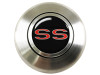 Replace your old horn button with this quality reproduction button. Choose between a Red SS logo, Sliver SS logo, Blue Bowtie, Silver Bowtie or Chevelle Script. The logos are stickers that must be put on the button after installation to make sure it is lined up correctly.