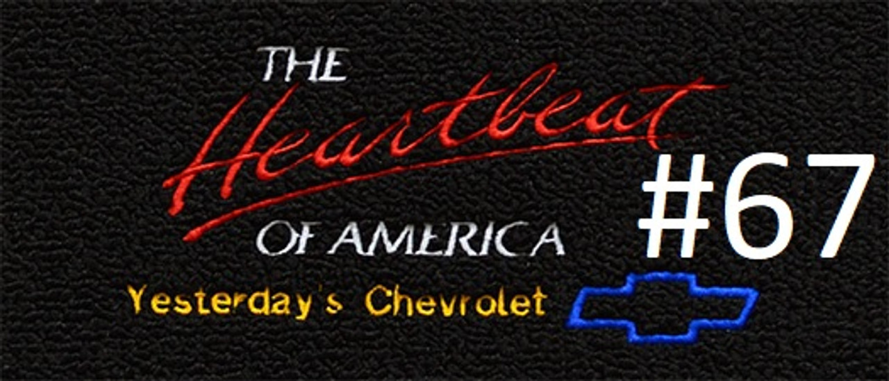 1964-67 Chevelle Custom Floor Mats (Carpeted, Loop, Any Color, w/ or w/o Logo)